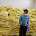 Disturbances present in inventory of fertilizers: discover issued to committee managers