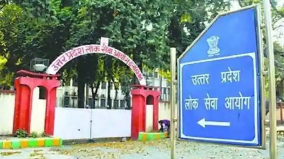 UPPSC Exam Date 2021: Check revised schedule for 14 exams here