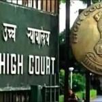 HC asks Centre, Delhi govt to answer plea to not use derogatory phrase on caste certificates | Information