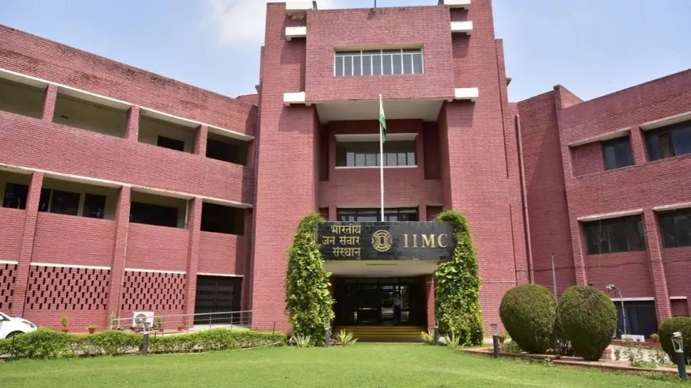 IIMC to hold entrance exams on August 29, check details here
