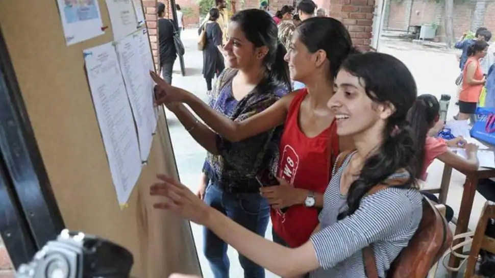 JEE Main Session 4 Result 2021 likely to be declared today, here's how to download scorecard