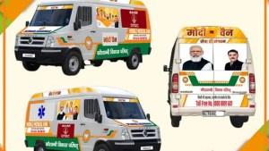 Amit Shah to flag off 'Modi Van' to commemorate 20 years of PM Narendra Modi's life as elected representative