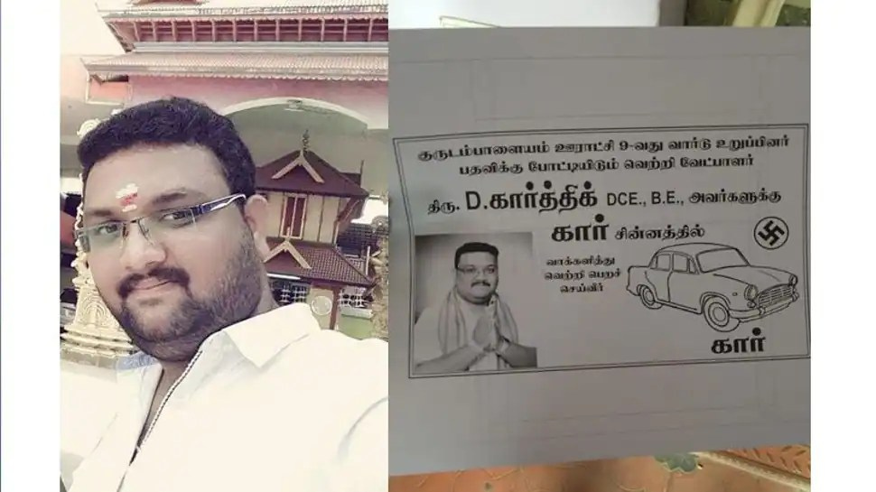 Did a BJP candidate really end up with a 'single vote' in Tamil Nadu rural poll?