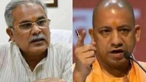 Jashpur incident accused arrested unlike in Lakhimpur violence case: Baghel slams Yogi
