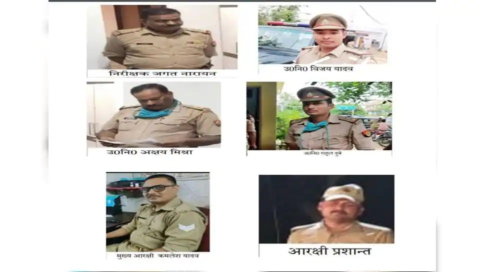 Kanpur trader's murder: Police increases reward for information on absconding accused cops
