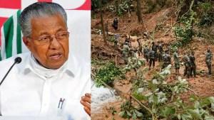 Kerala floods: CM Pinarayi Vijayan calls an emergency meeting as death toll increases to 27