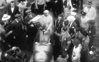 1937VanderbiltCupWinner
