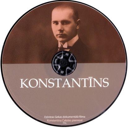 Konstantins-dvd