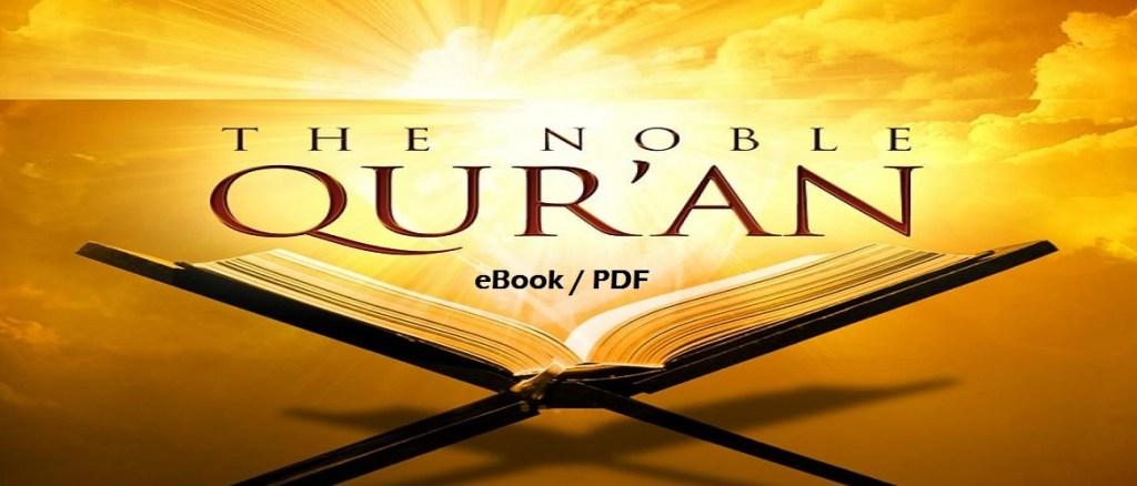Al Quran with English Translation (eBook - PDF) - The Choice