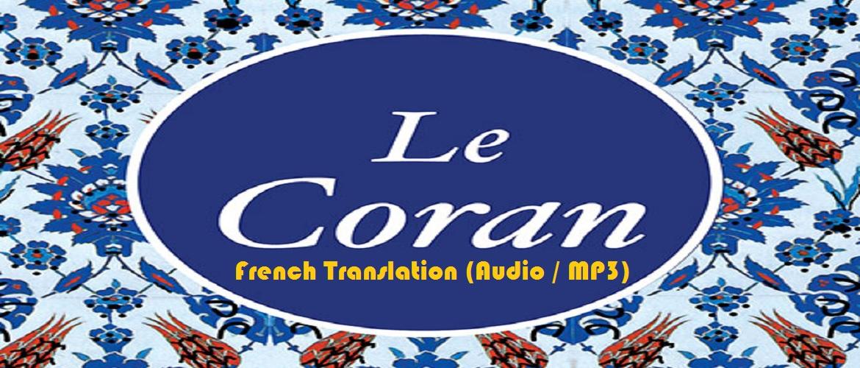 English Transl Récitation Du Saint Quran – Emploiaude