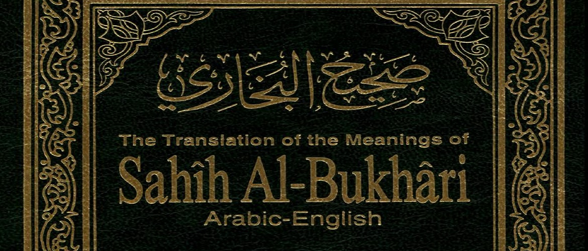 Sahih Al-Bukhari in Arabic-English (All Volumes 1-9)