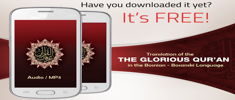 Al Quran with Bosnian - Bosanski Translation (Audio - MP3 - CD)