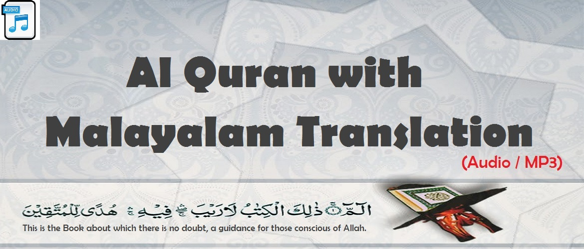 Al Quran with Malayalam Translation (Audio - MP3) - The Choice