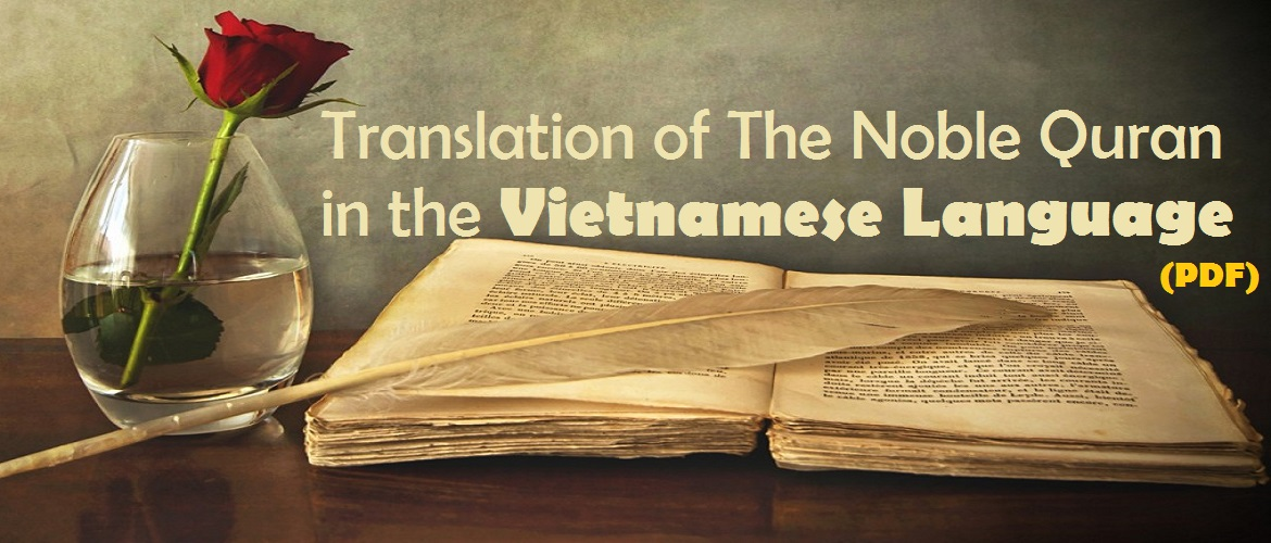Translation of The Noble Quran in the Vietnamese Language (eBook - PDF)