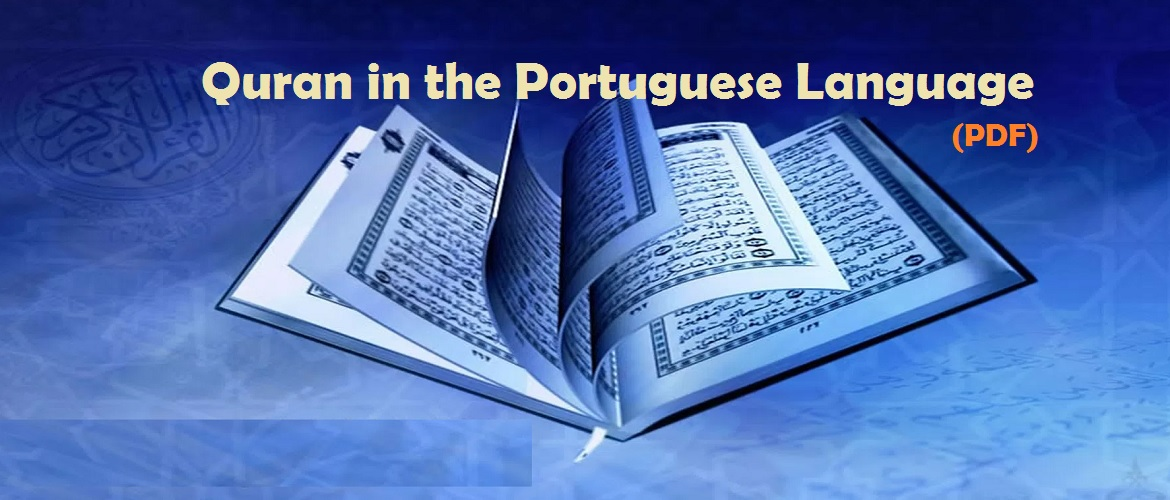 Translation of the Meanings of The Noble Quran in the Portuguese Language - PDF