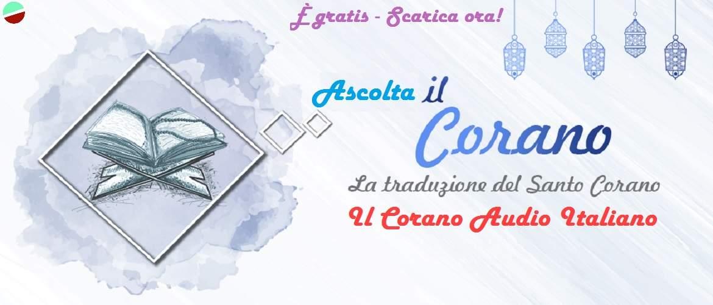 Il Nobile Corano e la Traduzione dei suoi Significati in Lingua Italiana (Audio / MP3 / CD)