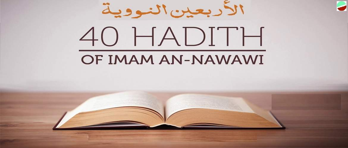 The Explanation of Imam An Nawawi's Forty (40) Hadith (English / Urdu)