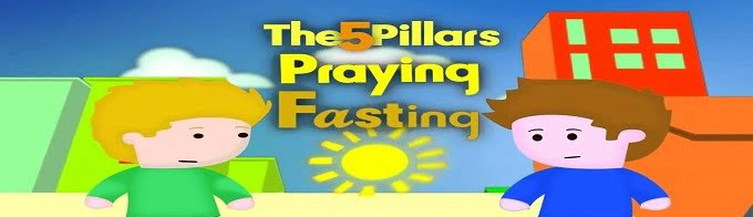 5 (Five) Pillars of Islam