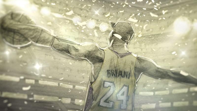 Kobe Bryant Dear Basketball