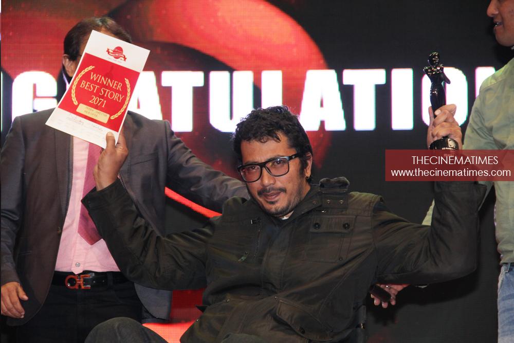 Kamana Film Awards - thecinematimes.com