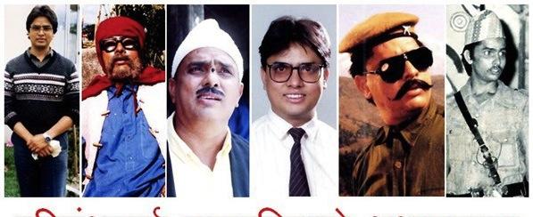 Hari Bansha Acharya birthday celebrations- thecinematimes.com copy