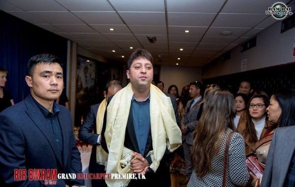 Photos: BIR BIKRAM's grand red carpet premiere in London ...