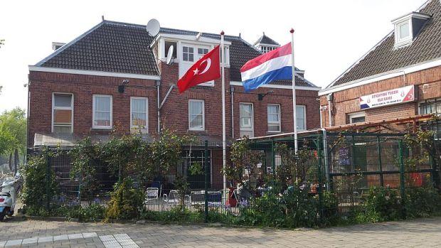 Turkish_Foundation_in_Amsterdam_-_Turkse_Stichting_in_Nederland