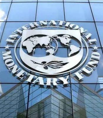 IMF Grants Debt Pardon To 28 Countries, Exclude Nigeria