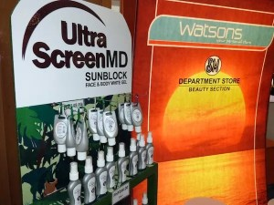 The City Roamer: Watsons UltraScreen MD at Watson's
