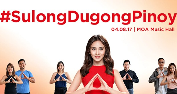 Sarah G for Sangobion Sulong Dugong Pinoy