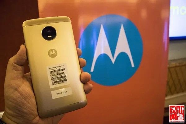 The back of Moto e4 Plus fine gold color