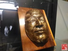 The death mask of Ninoy Aquino by National Artist Napoleon Abueva on display at the Center for Kapampangan Studies
