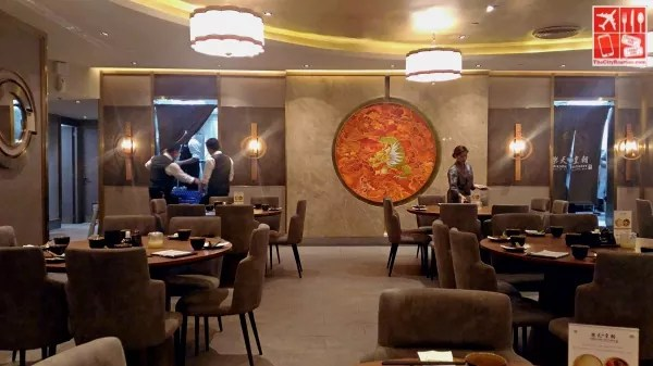 Dining area of Paradise Dynasty restaurant at The Podium