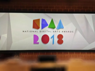 National Digital Arts Awards 2018