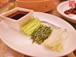 Side dish for the Deep-Fried Duck
