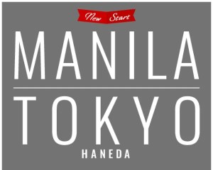 Japan Airlines new route: Manila-Tokyo via Haneda