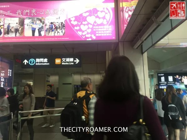 Transferring to Wenhu Line
