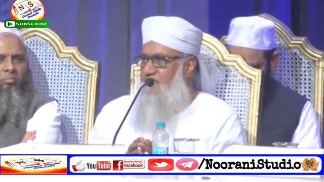 Featured Image - Video Islam Mukammal Rahnumai, Aik American Scientist ka Waqia – Shaikh Khalil-ur-Rahman Sajjad Nomani (Urdu)