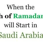 Featured Image - Start of Ramadan 2016 in Saudi Arabia