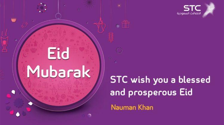 Featured Image - Eid al-Fitr Mubarak! (1440H - 2019)