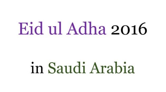 Featured Image - Eid ul Adha 2016 in Saudi Arabia