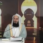 Featured Image - Video Celebrating Birthdays - Dr. Mufti Ismail Menk (English)