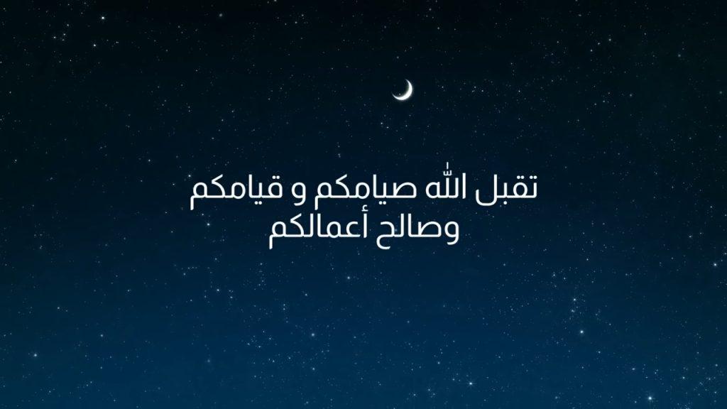 Featured Image - Video Preserve the Blessings of Allah - Almarai (English, Urdu, Arabic)