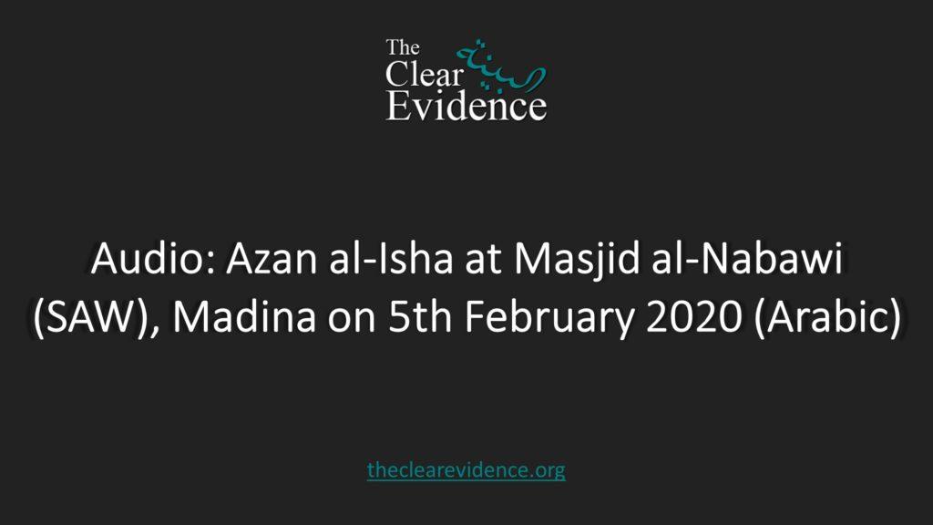 Featured Image - Audio Azan al-Isha at Masjid al-Nabawi (SAW), Madina on 5th February 2020 (Arabic)