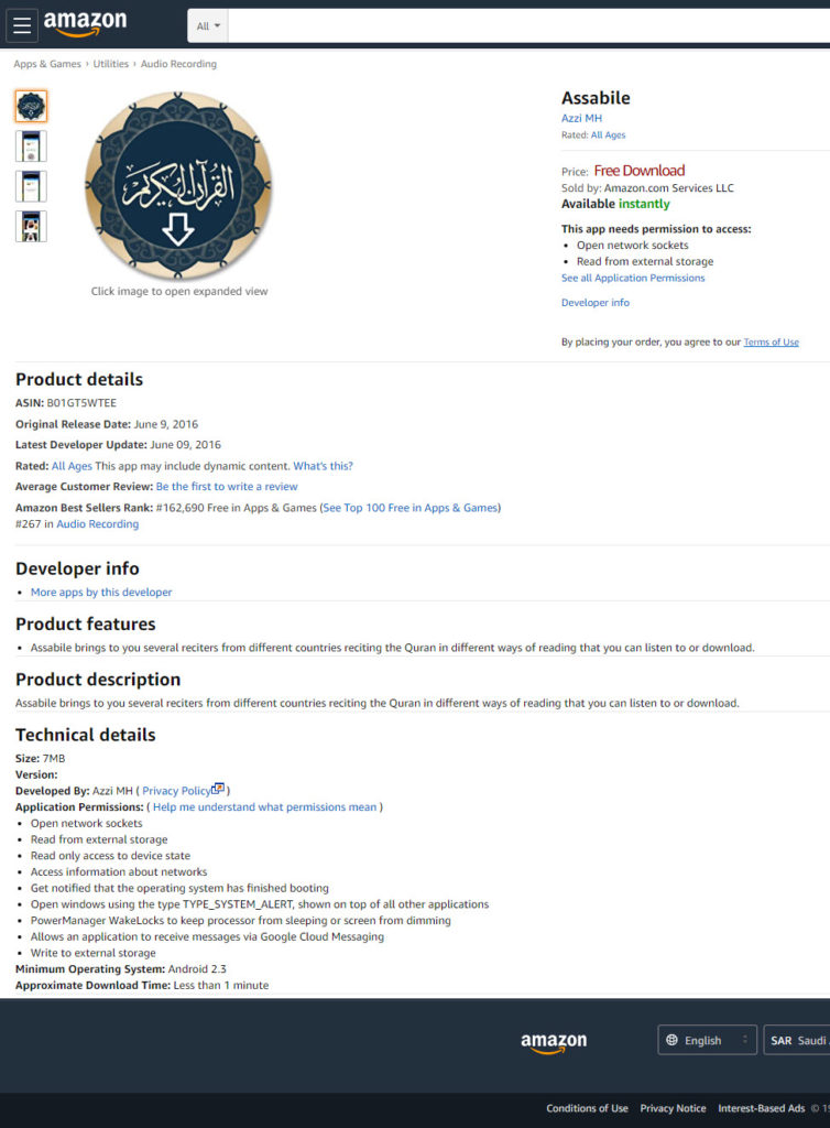 Snapshot from Amazon App Store