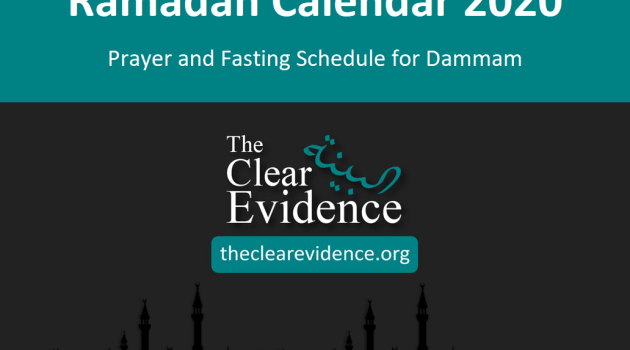 Featured Image - Prayer and Fasting Schedule in Ramadan 2020 in Dammam (English)