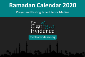 Featured Image - Prayer and Fasting Schedule in Ramadan 2020 in Madina (English)