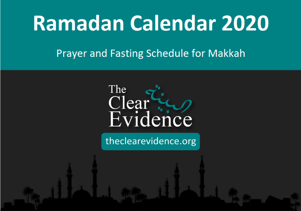 Featured Image - Prayer and Fasting Schedule in Ramadan 2020 in Makkah (English)