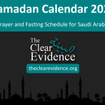 Featured Image - Prayer and Fasting Schedule in Ramadan 2020 in Saudi Arabia (English)