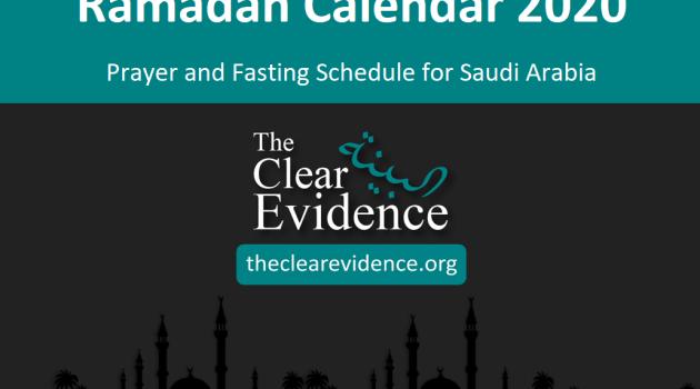 Featured Image - Prayer and Fasting Schedule in Ramadan 2020 in Saudi Arabia (English)